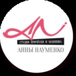 logo-naumenko