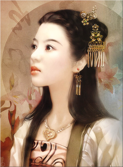 vintage chinese